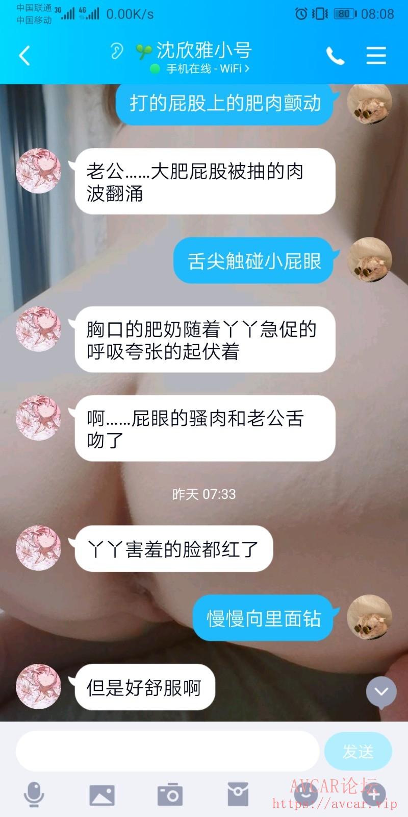 Screenshot_20211011_080801_com.tencent.mobileqq.jpg