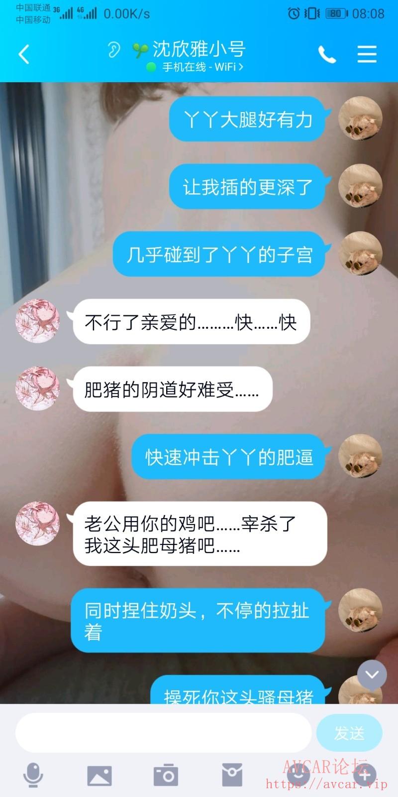 Screenshot_20211011_080854_com.tencent.mobileqq.jpg