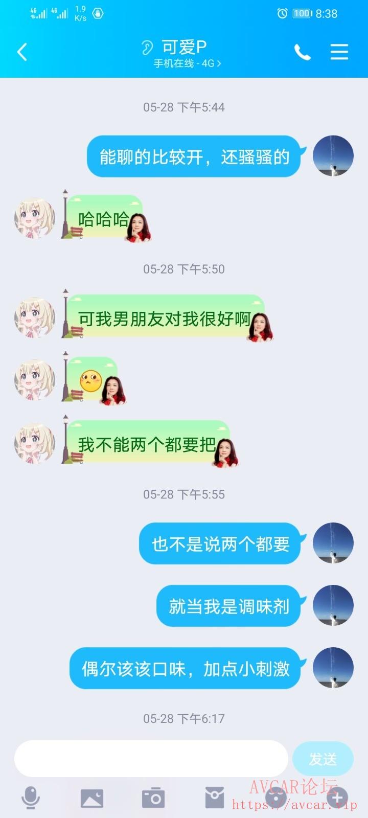 Screenshot_20211011_203859_com.tencent.mobileqq.jpg