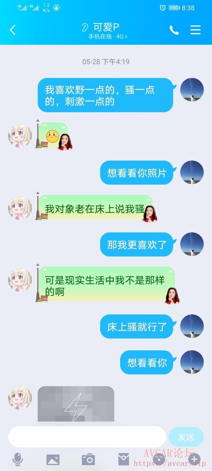 Screenshot_20211011_203850_com.tencent.mobileqq.jpg