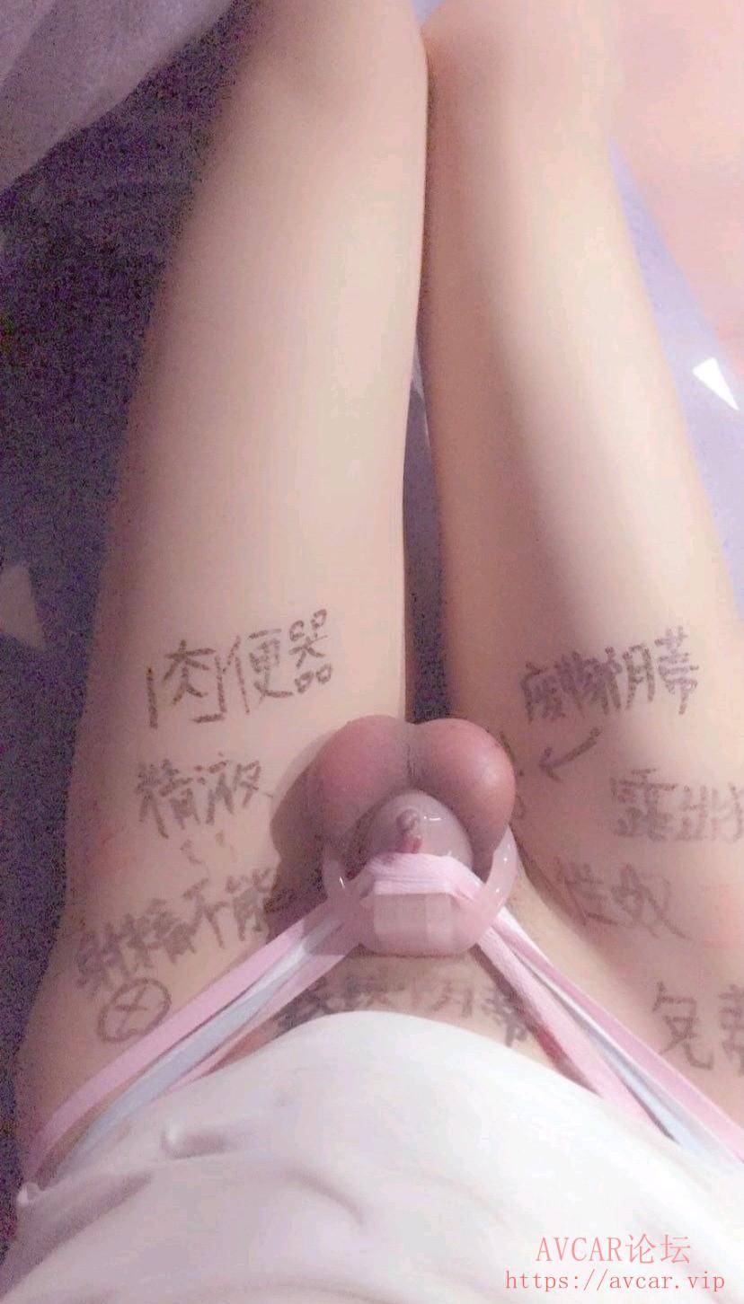 maomi_f8bbc0860634553c07e55f4f4ea9e607_edit_1168505693502948.jpg