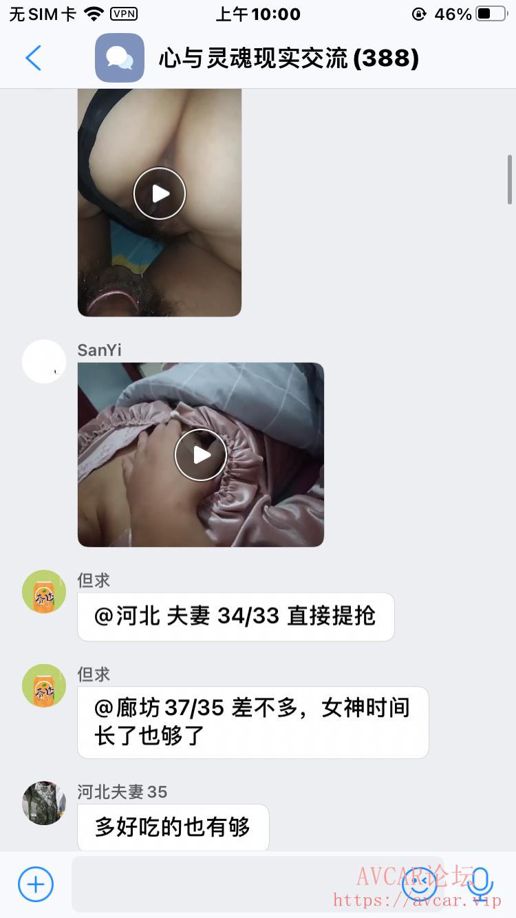 7D492CCB-7805-4344-897D-3DA6927EDE10.png