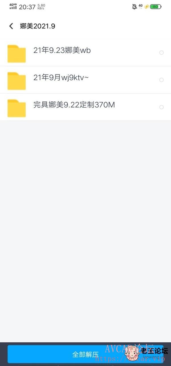 204526m4bvbpsbbahp431y.jpg