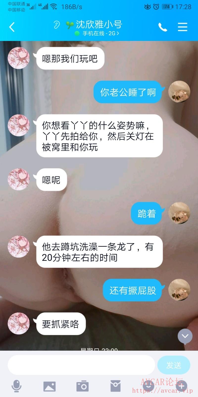 Screenshot_20211012_172852_com.tencent.mobileqq.jpg