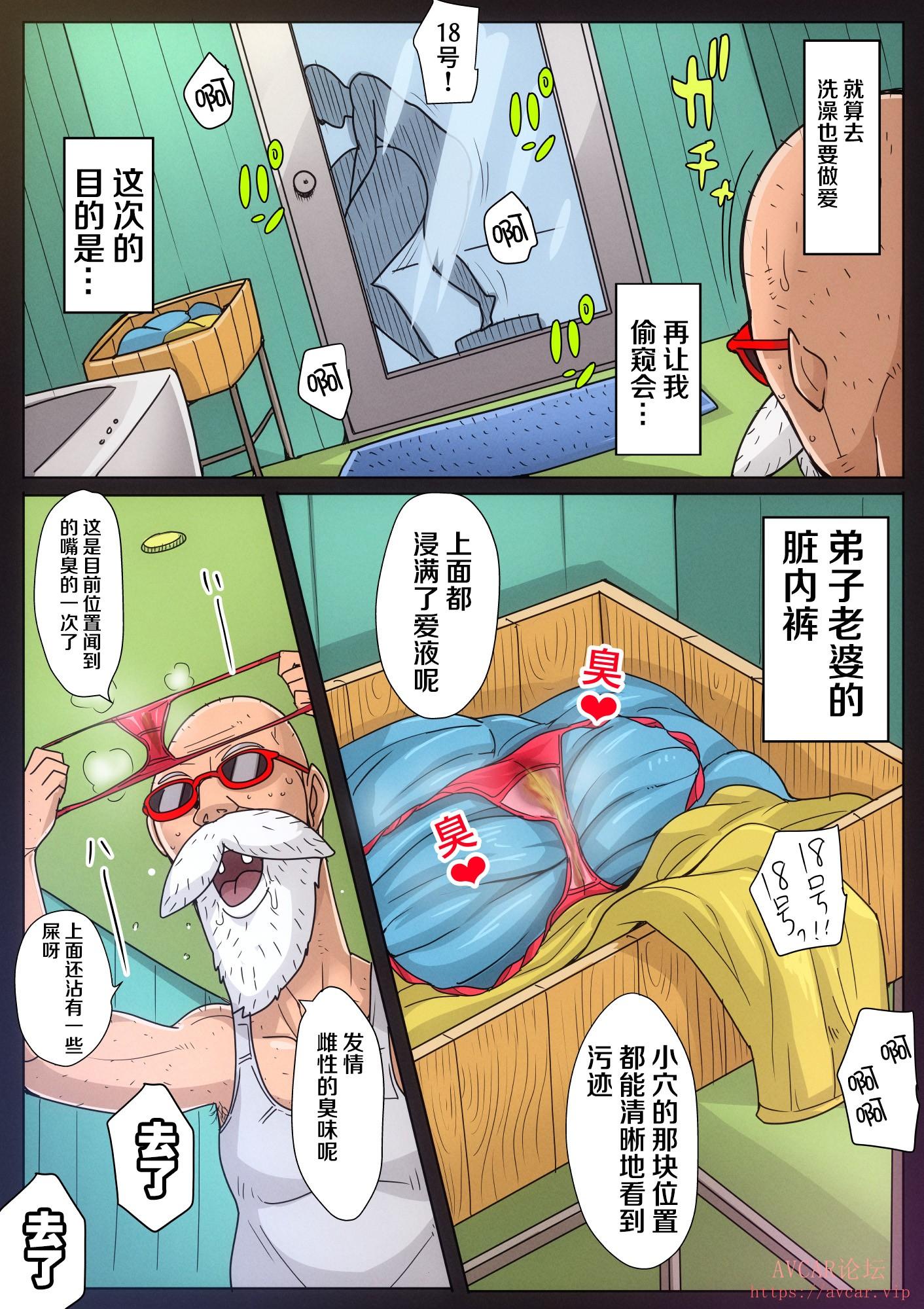 09_08_bkyu_manga10_008.jpg