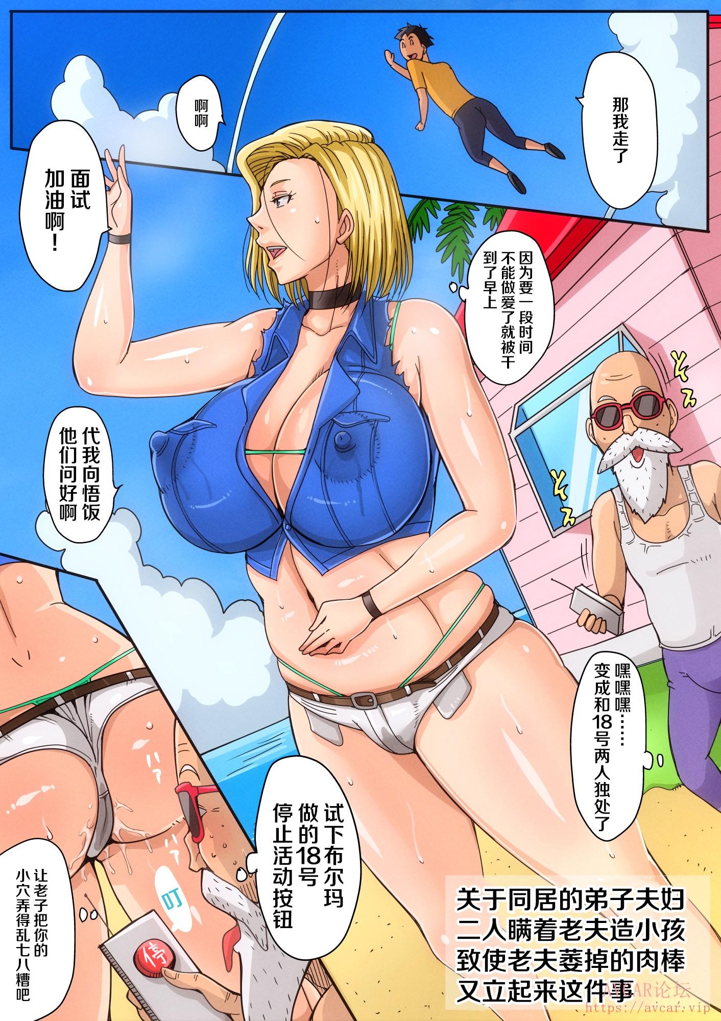 13_14_bkyu_manga10_014.jpg