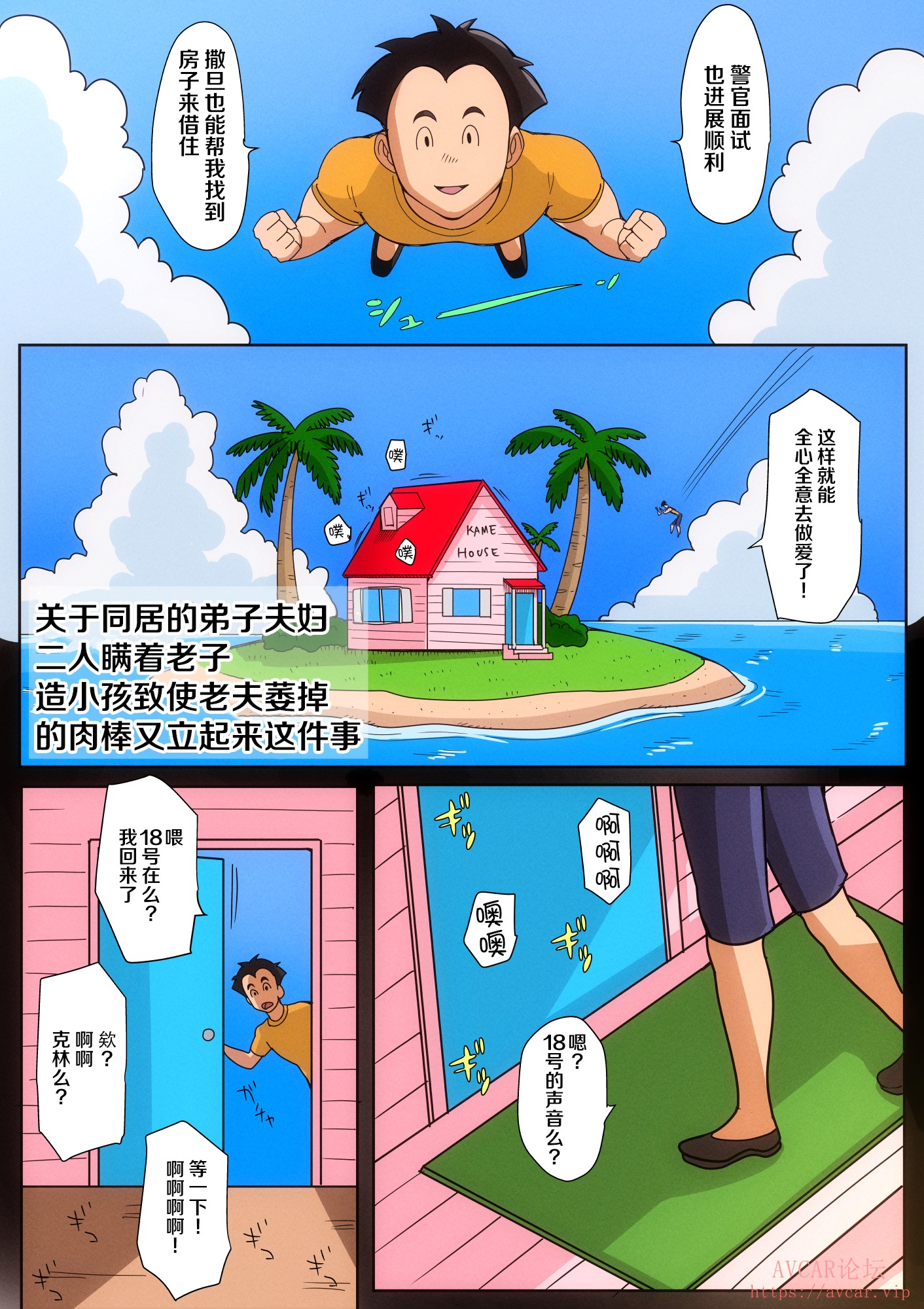 21_24_bkyu_manga10_024.jpg