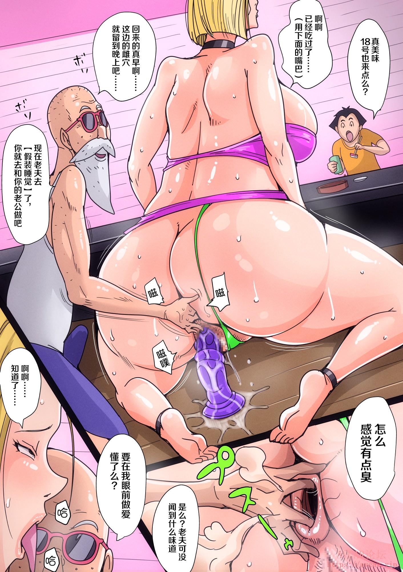 24_27_bkyu_manga10_027.jpg