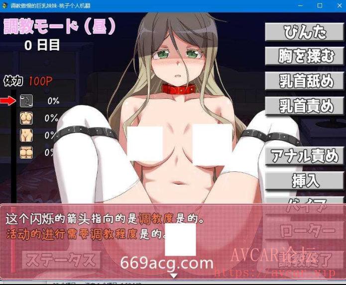 Screenshot_2021_1012_221321.png