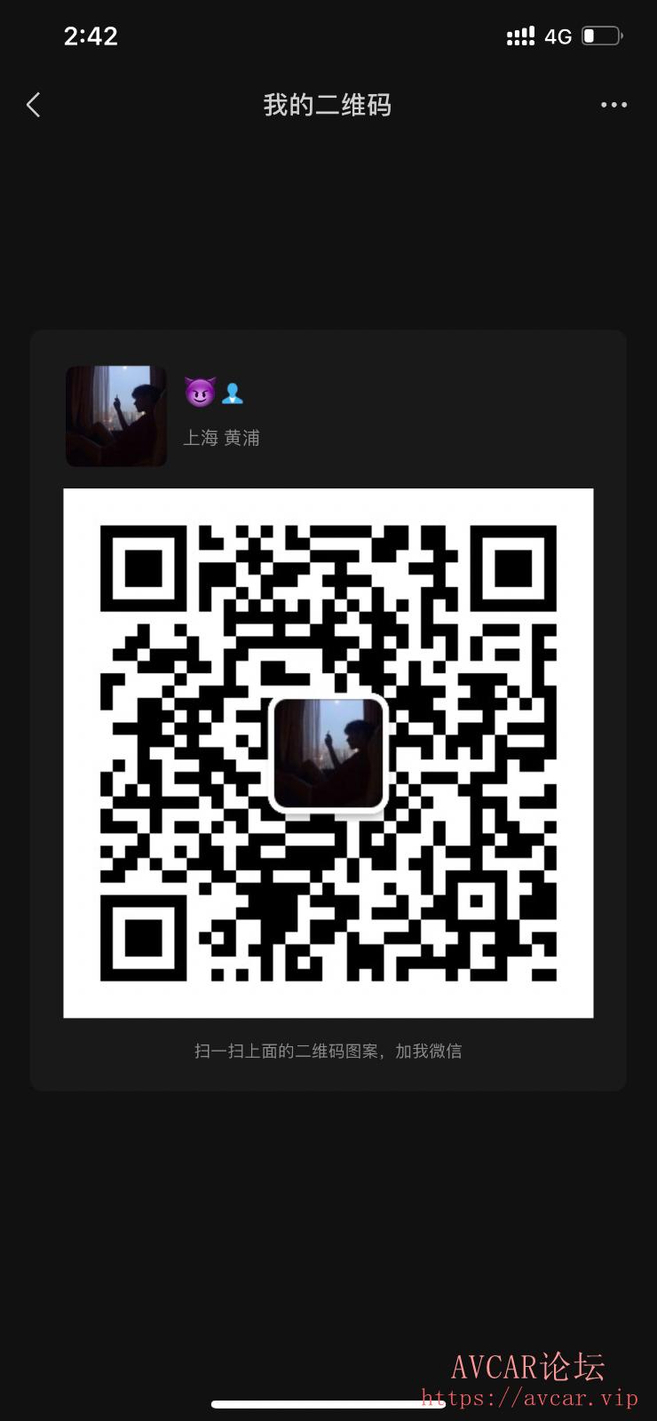 536063BD-0B36-4369-82FB-F8A9BCA346E9.png