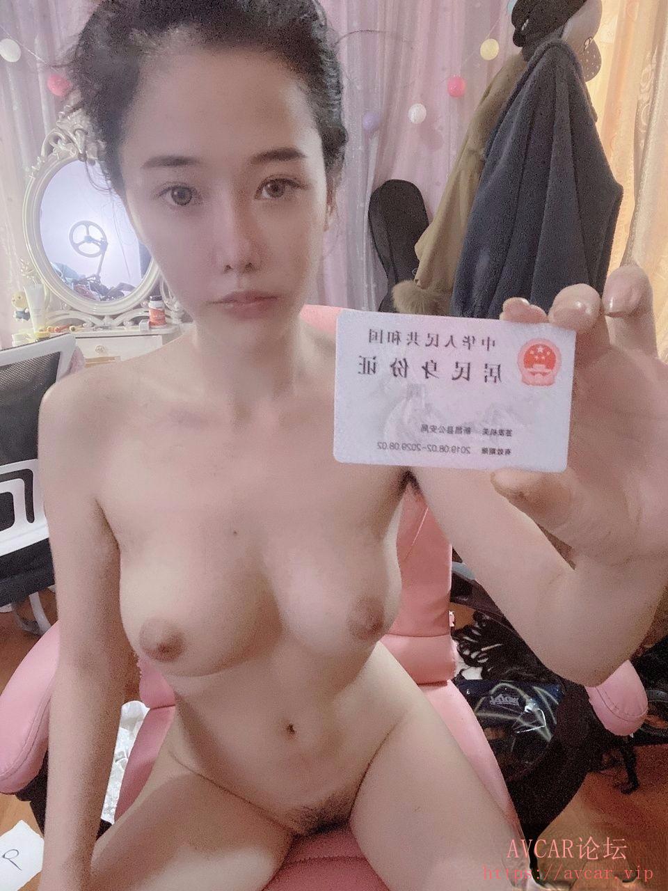 裸贷 (1).png