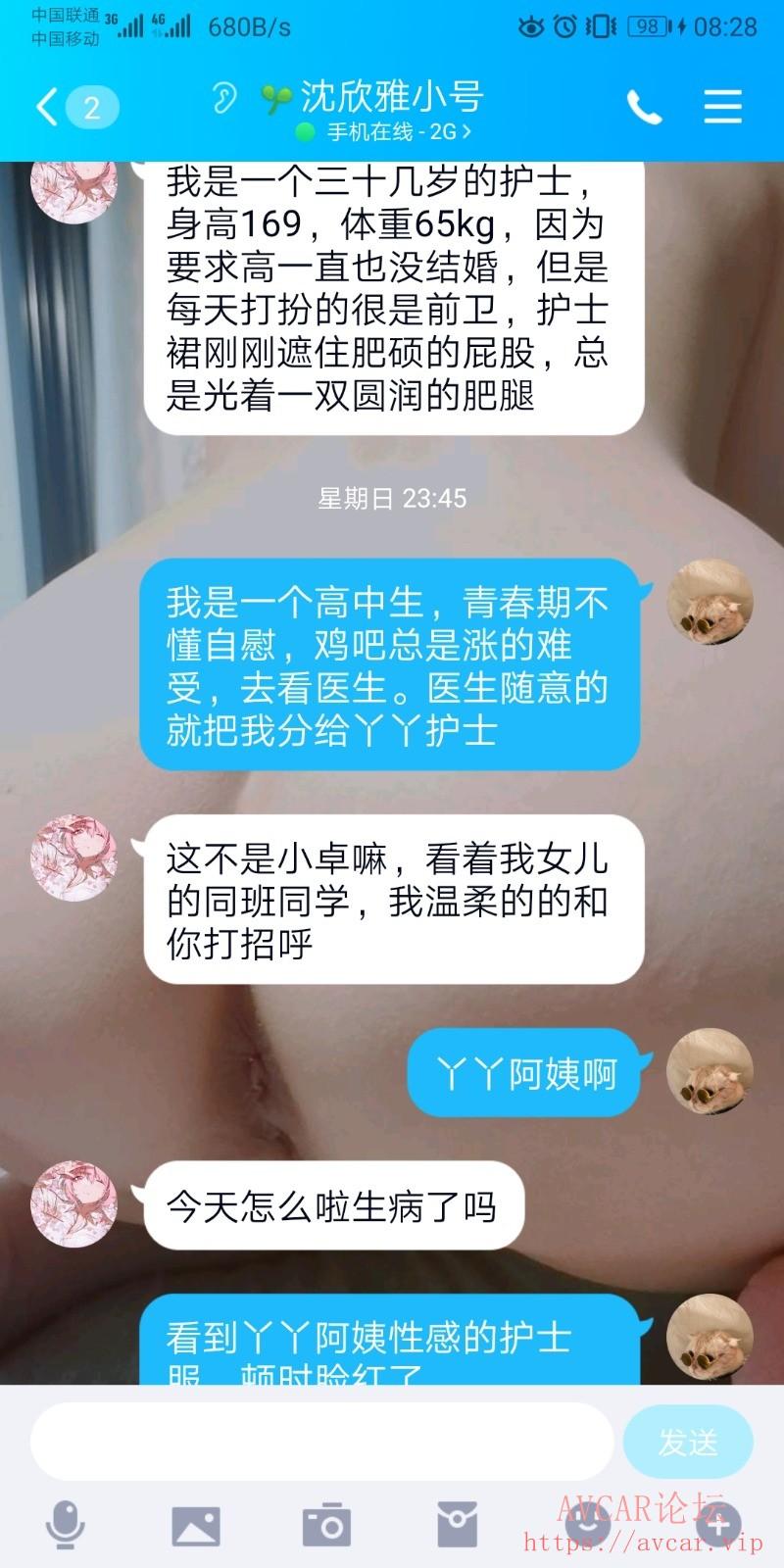 Screenshot_20211014_082825_com.tencent.mobileqq.jpg