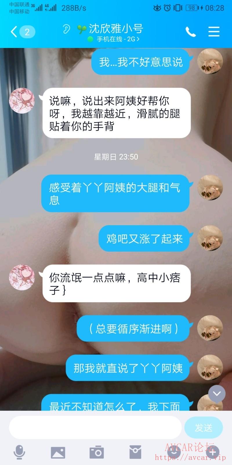 Screenshot_20211014_082837_com.tencent.mobileqq.jpg
