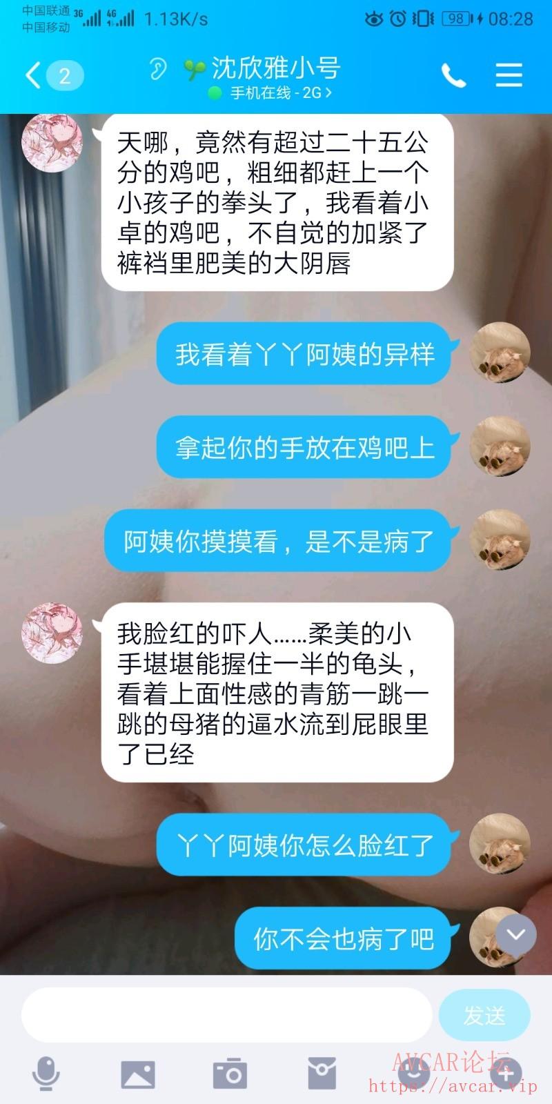 Screenshot_20211014_082855_com.tencent.mobileqq.jpg
