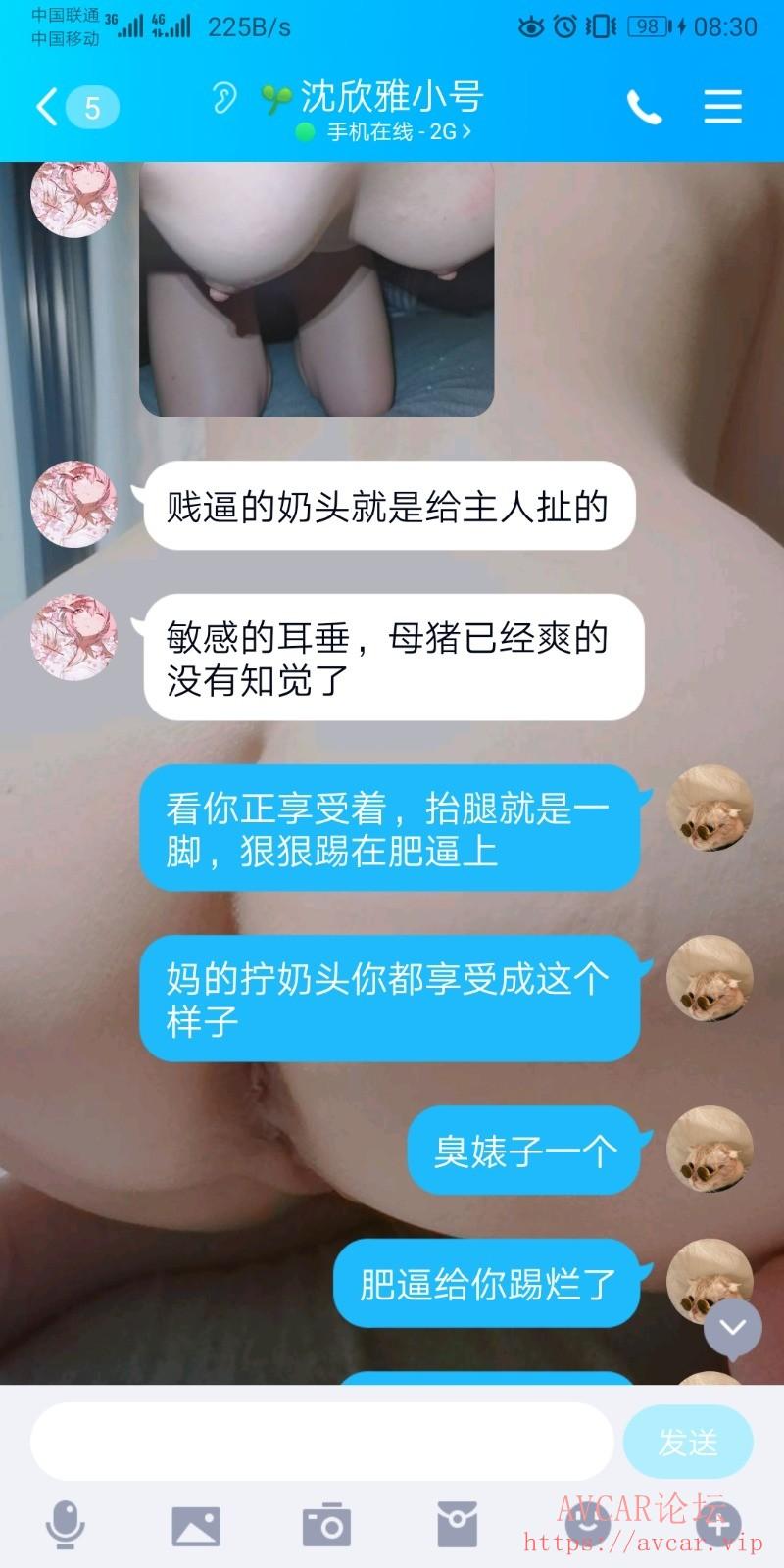 Screenshot_20211014_083018_com.tencent.mobileqq.jpg