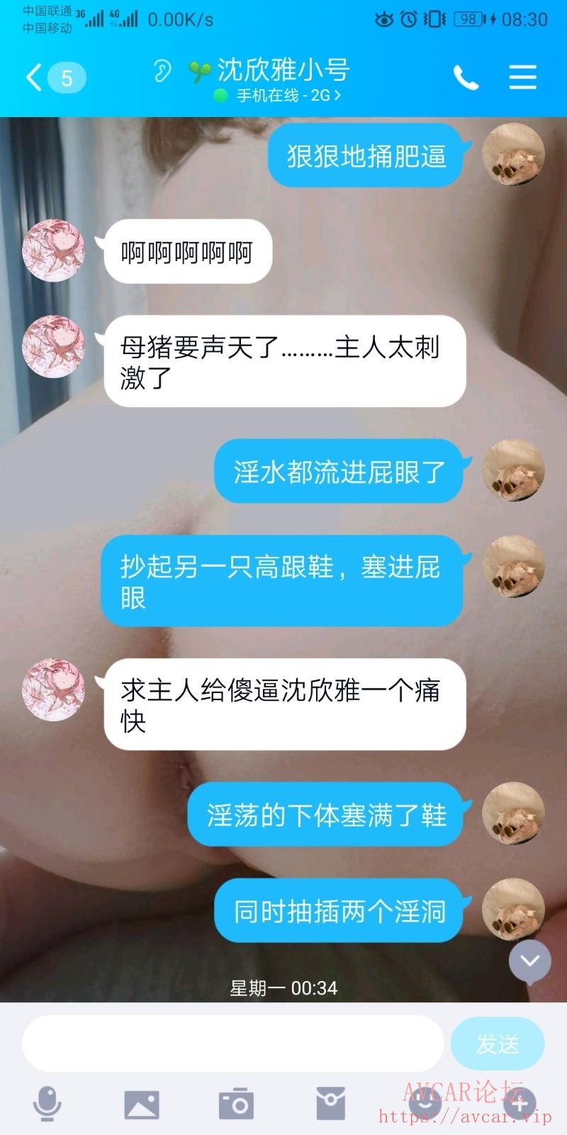 Screenshot_20211014_083041_com.tencent.mobileqq.jpg