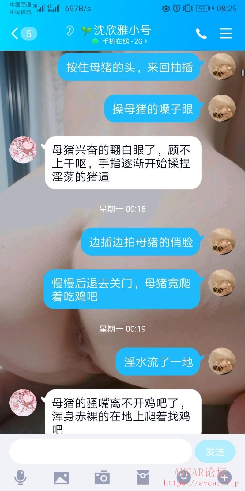 Screenshot_20211014_082956_com.tencent.mobileqq.jpg