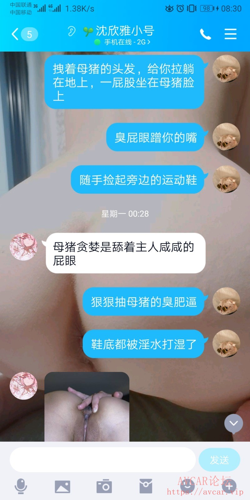 Screenshot_20211014_083030_com.tencent.mobileqq.jpg
