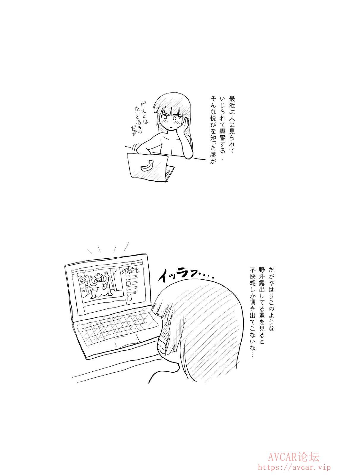 5_page_003.jpg