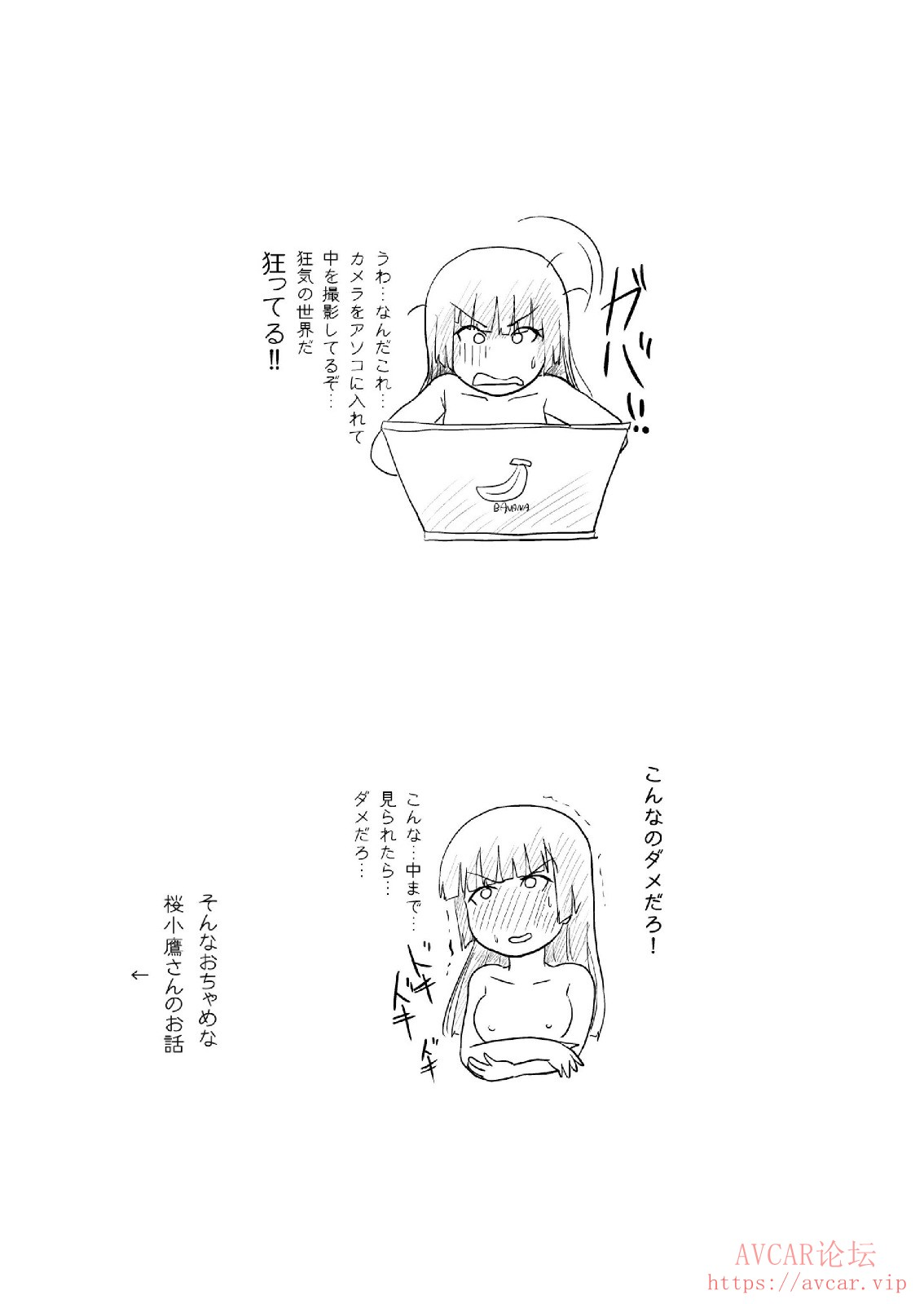 5_page_004.jpg
