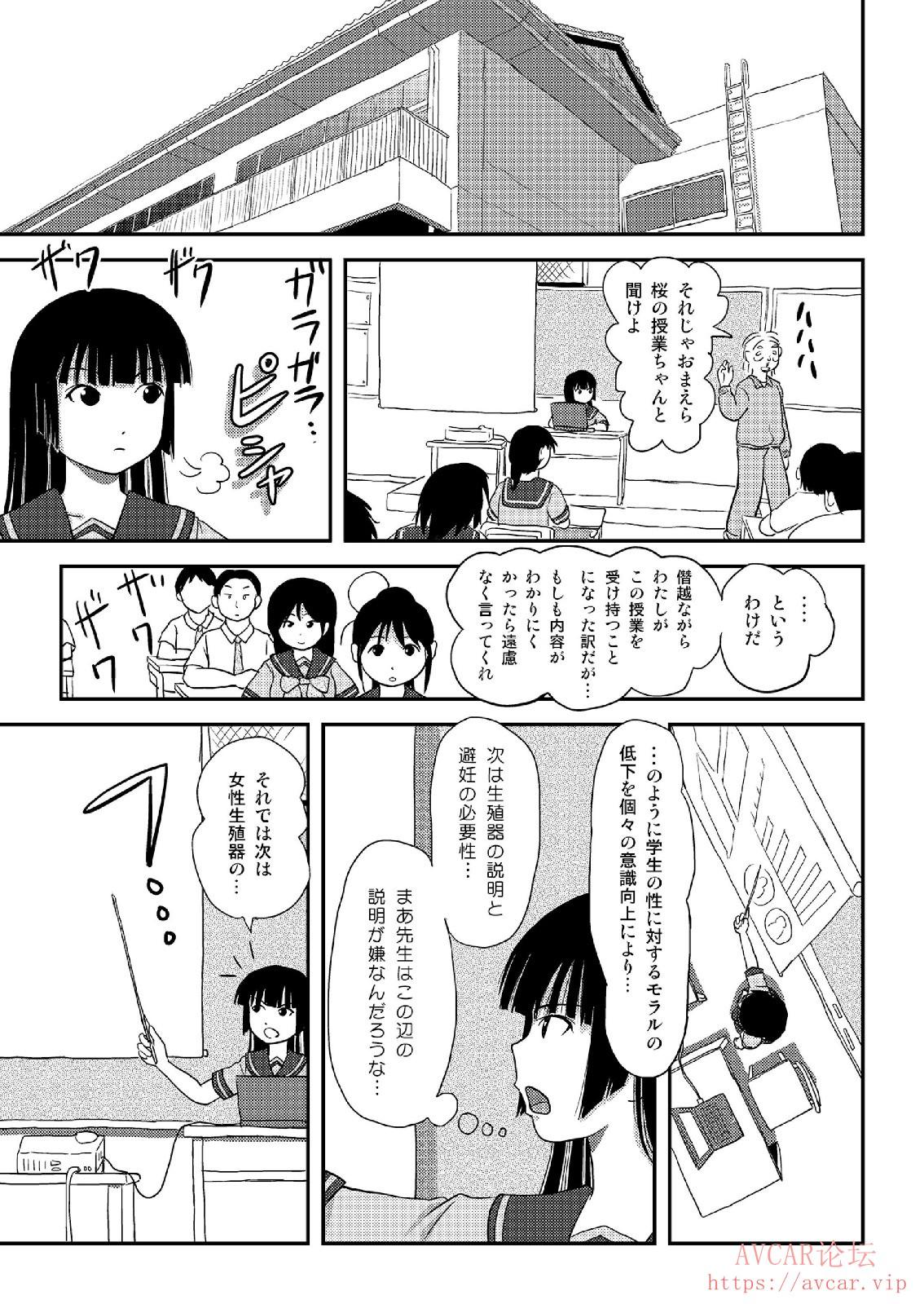 5_page_007.jpg