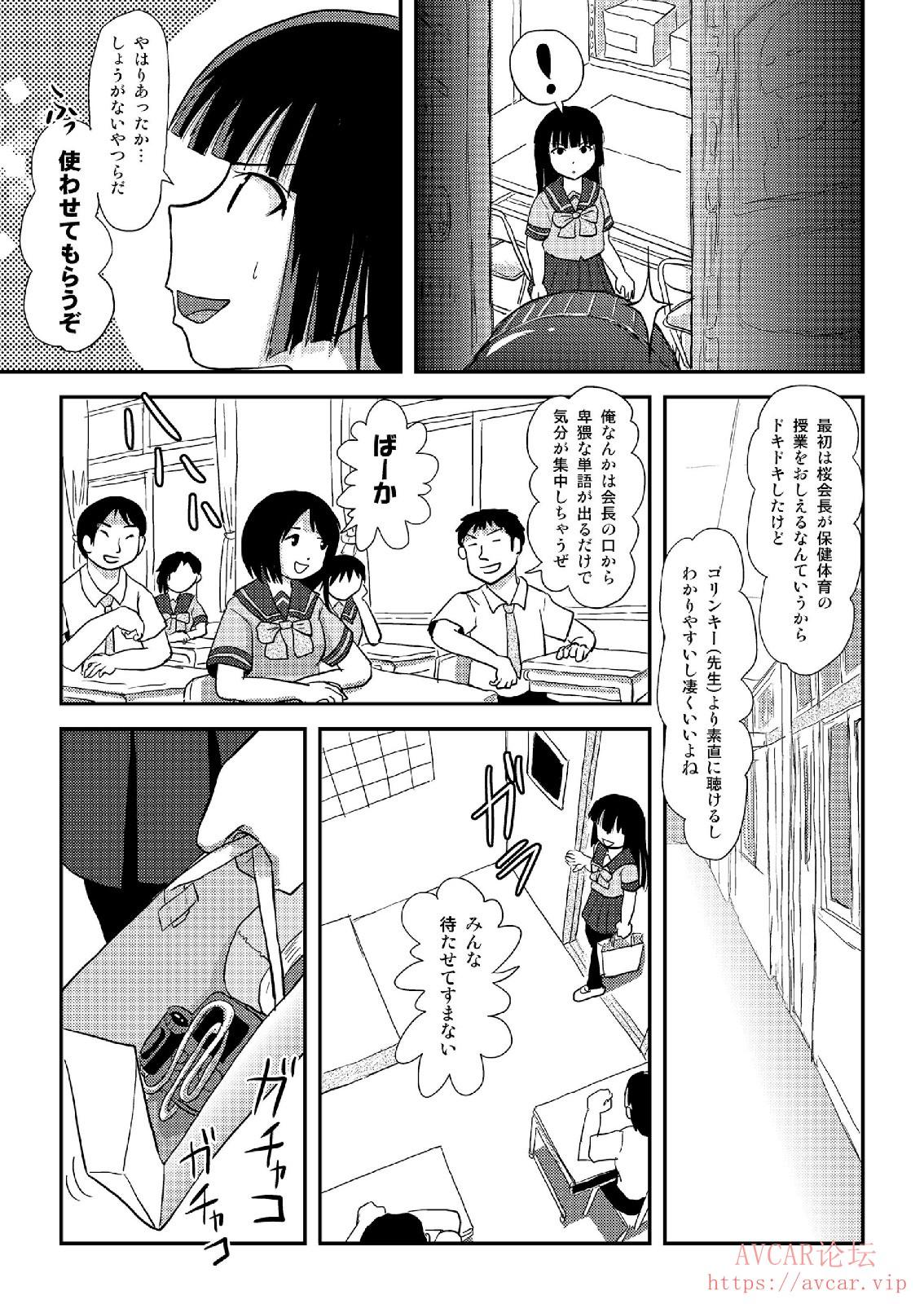 5_page_009.jpg