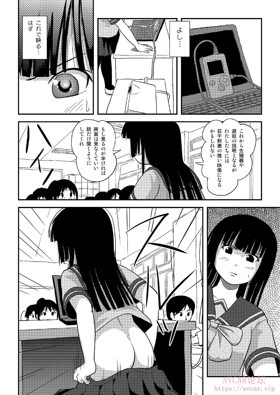 5_page_010.jpg
