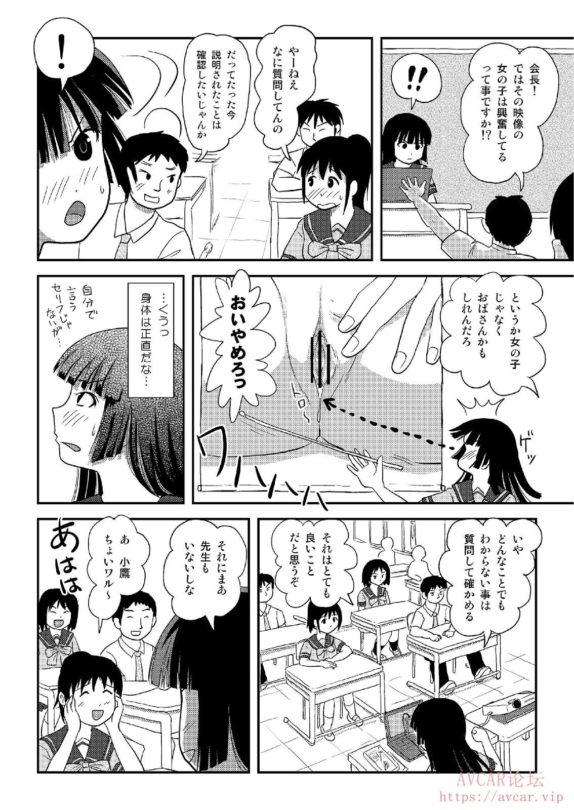 5_page_014.jpg