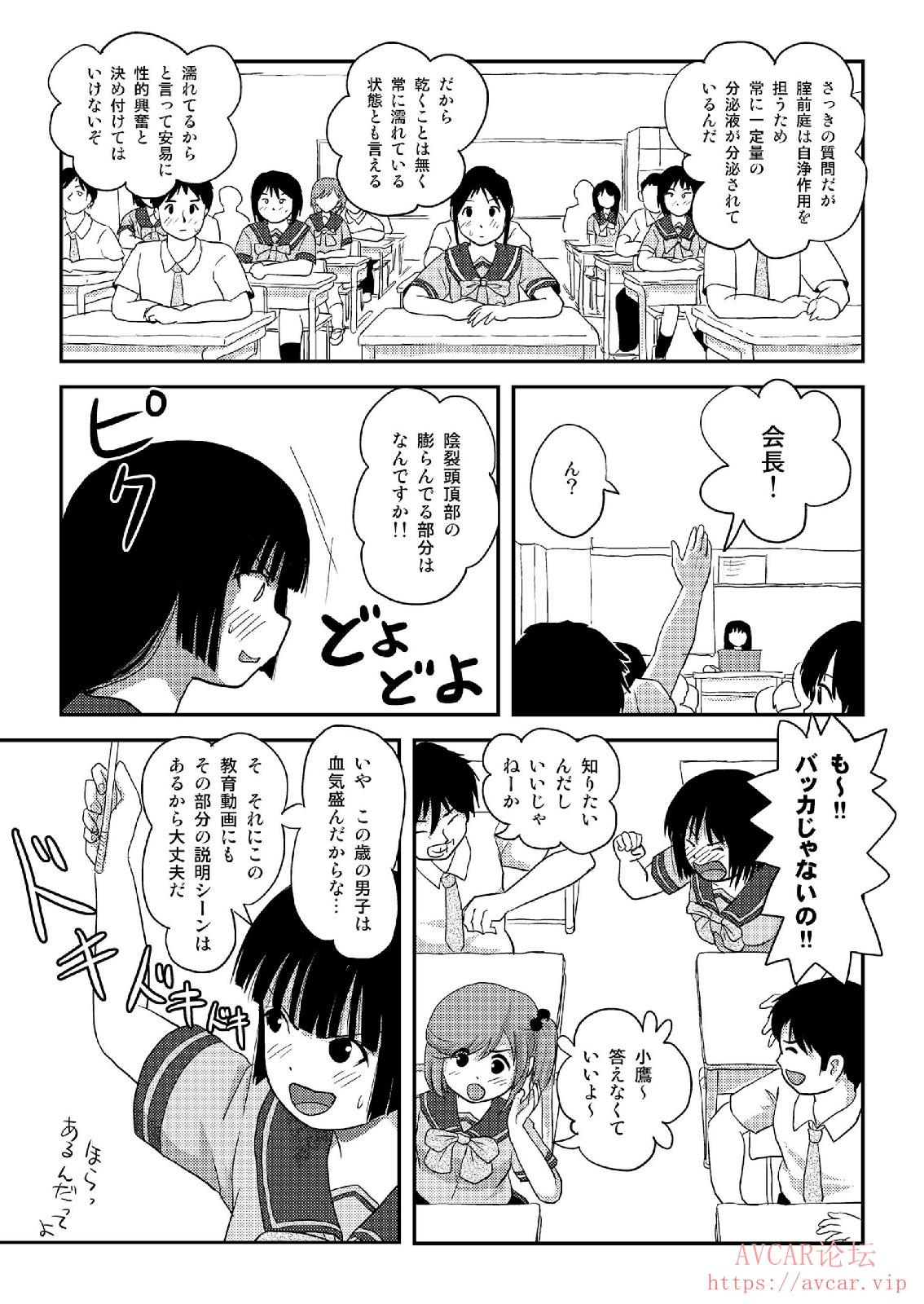 5_page_015.jpg