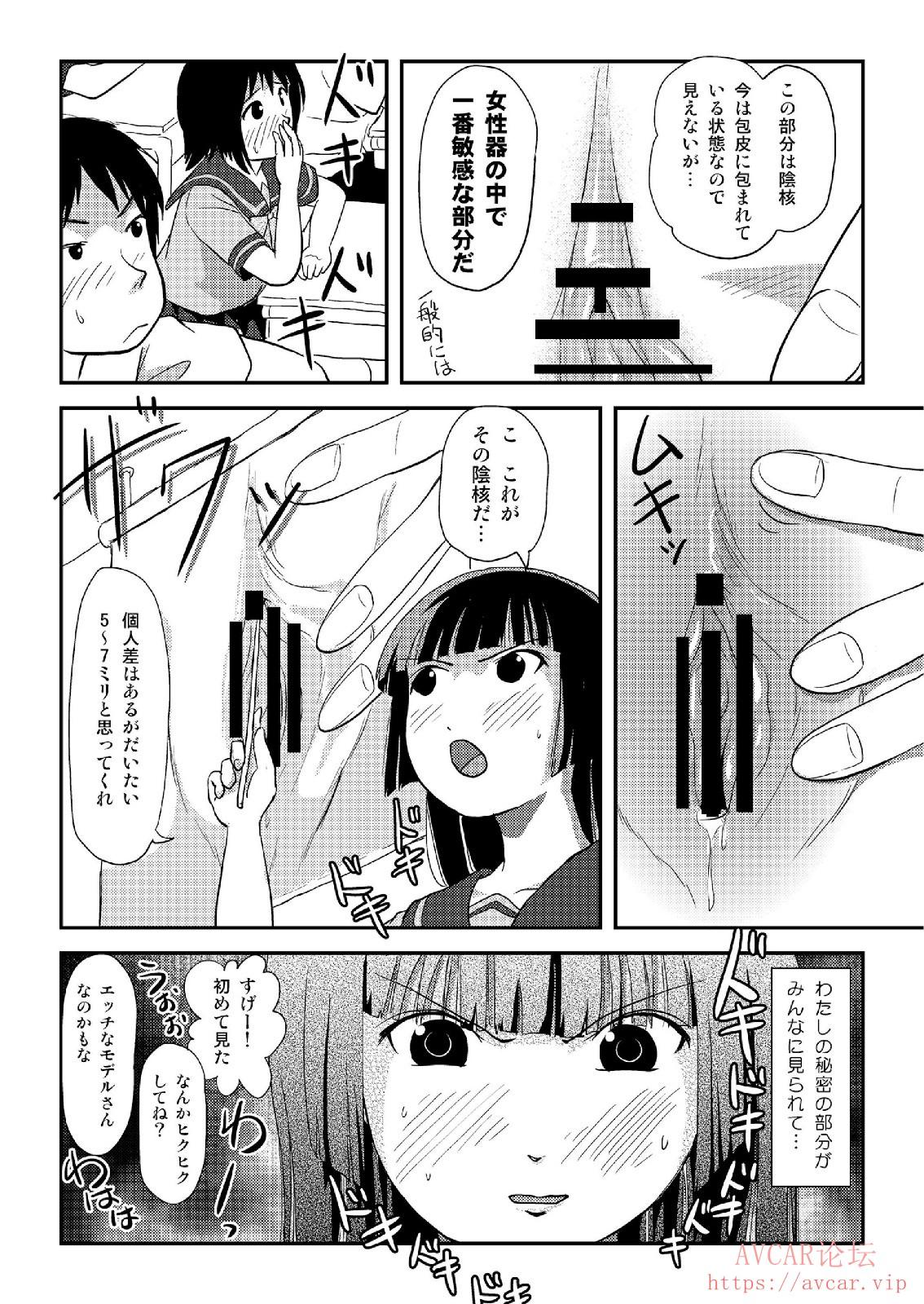5_page_016.jpg