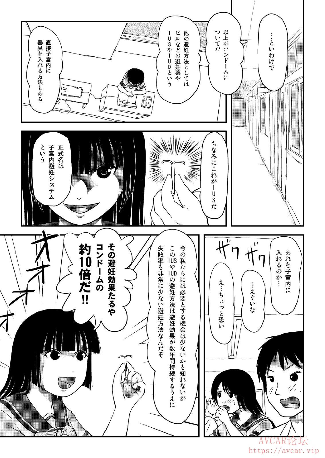 5_page_017.jpg