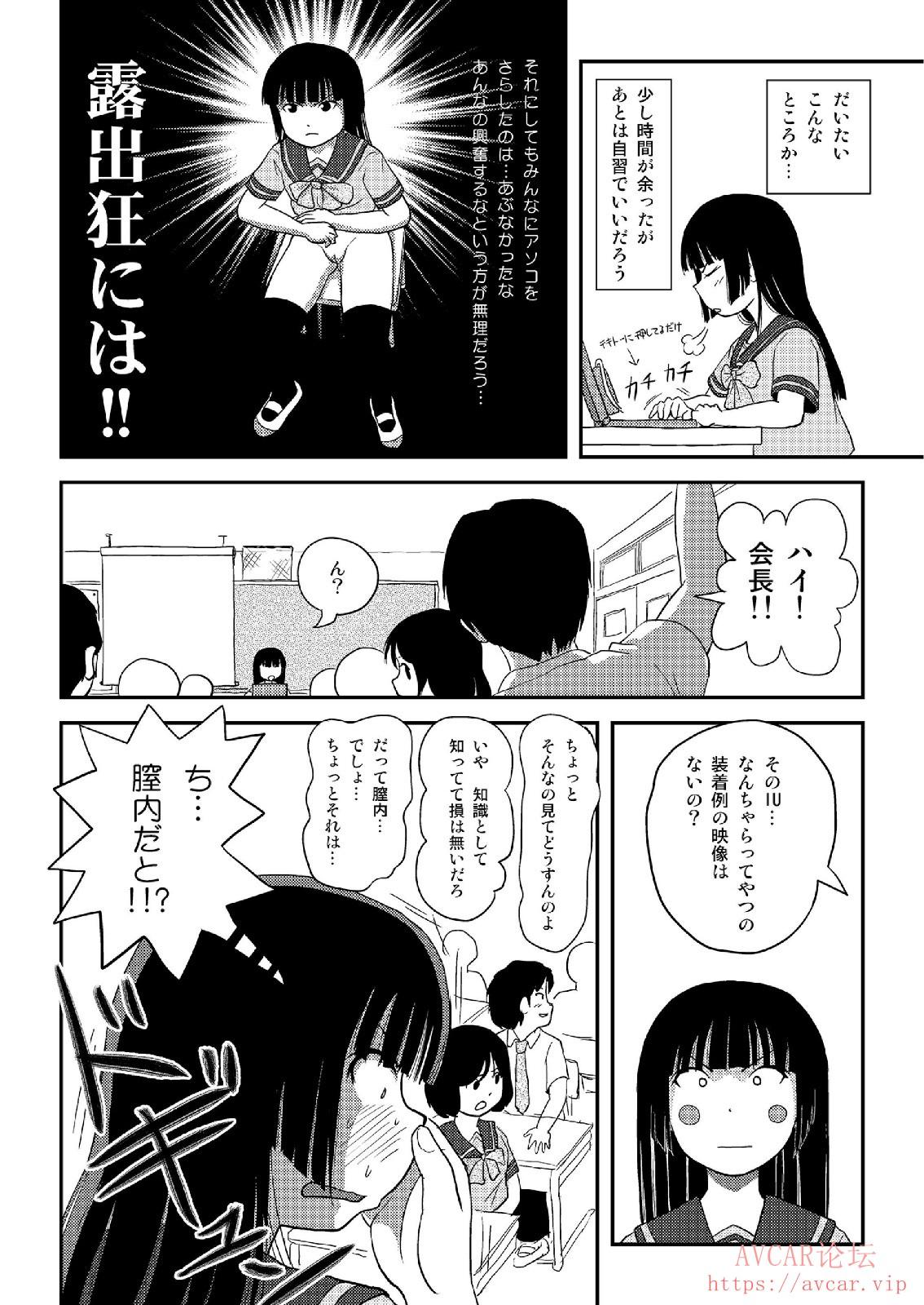 5_page_018.jpg