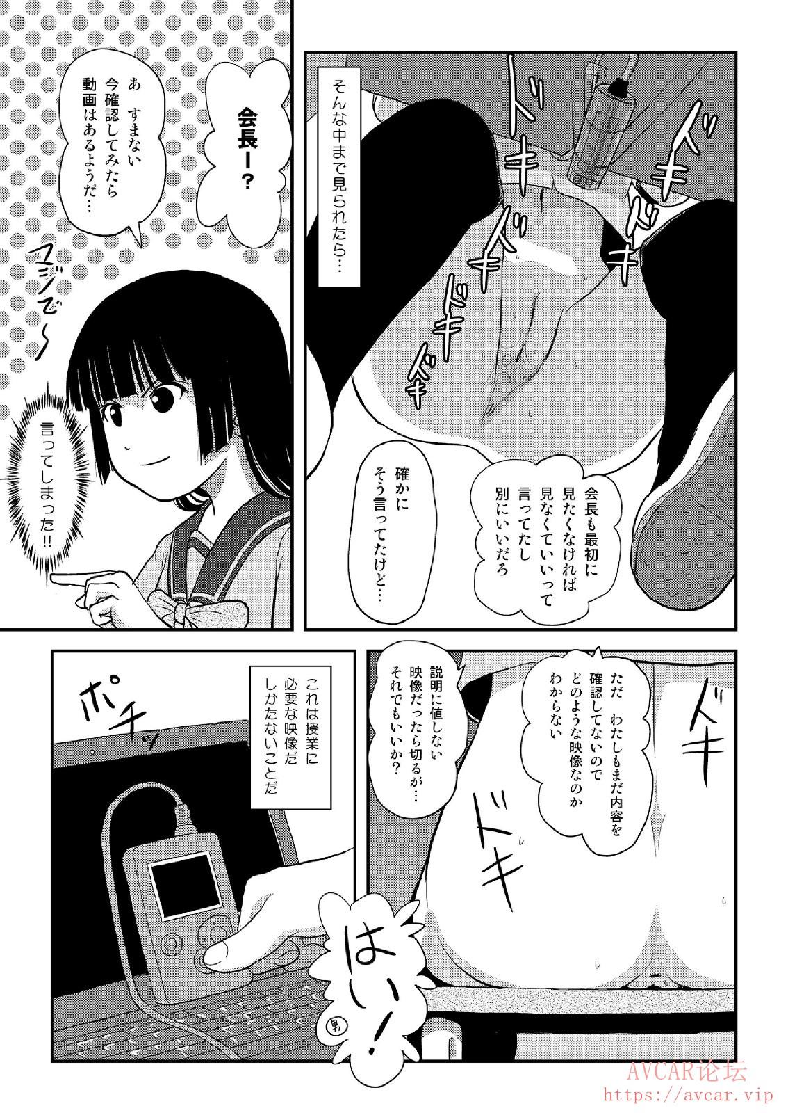 5_page_019.jpg
