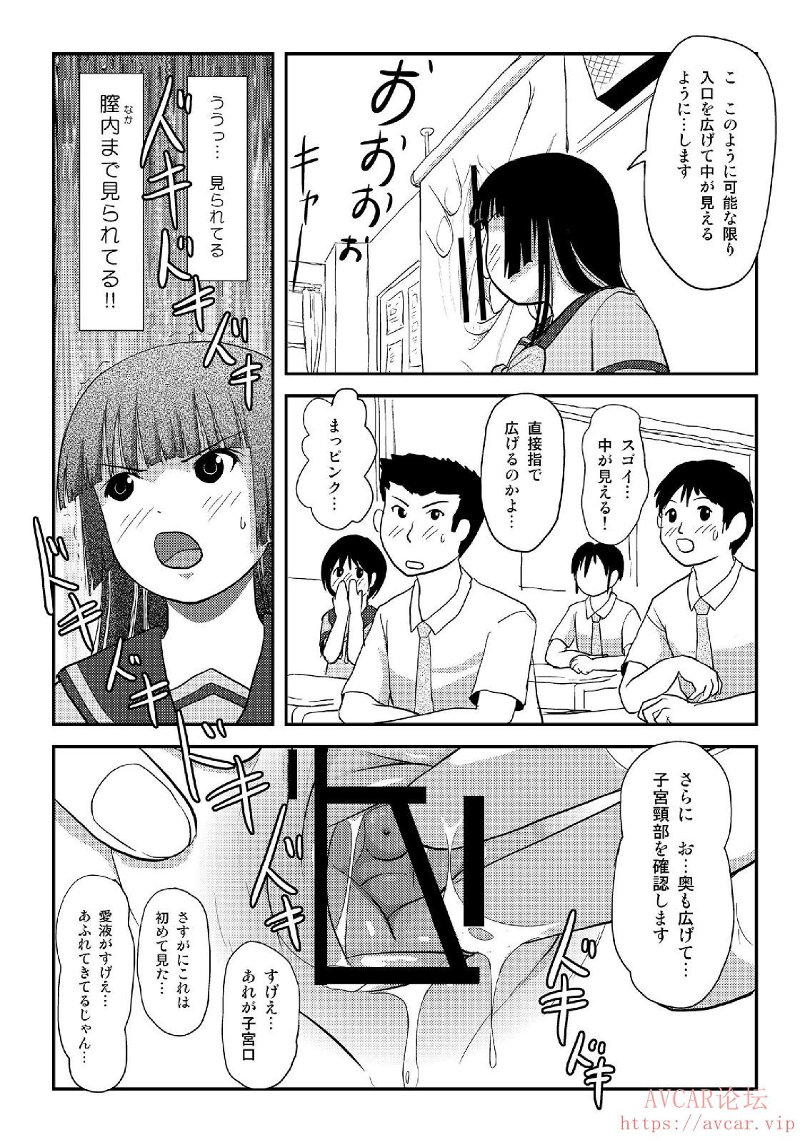 5_page_022.jpg