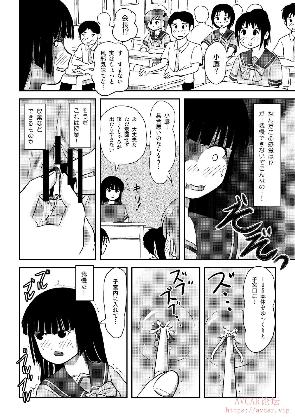 5_page_024.jpg
