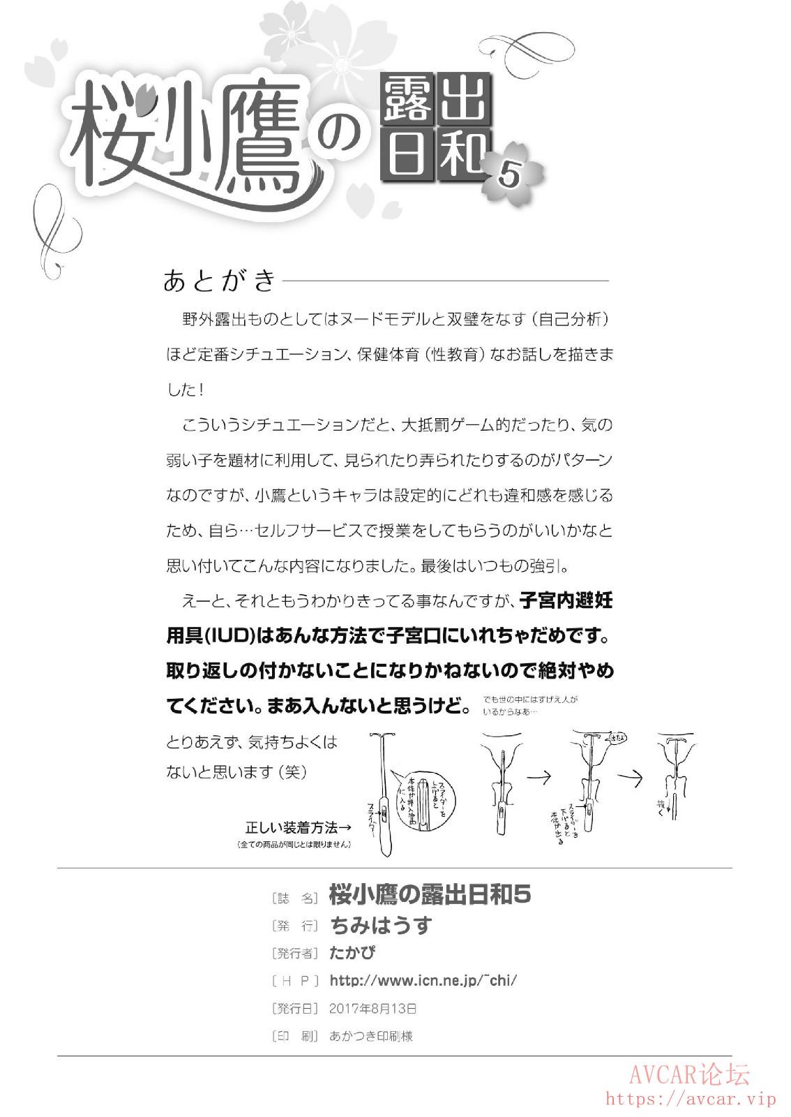 5_page_028.jpg