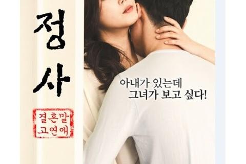 【2016】【韓國】-不是結婚而是戀愛 [01:50:03]