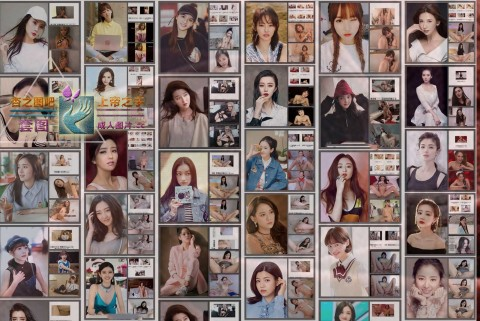 【上帝之手原创】新品AI高清合成视频三地女明星200多部全套 热巴 杨幂 刘亦菲等第40部