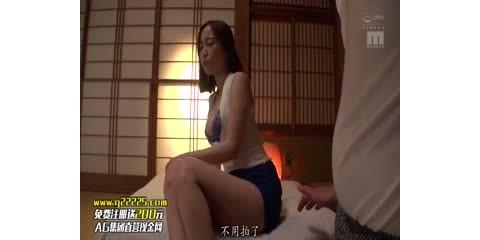 HONE-197-近親相姦潮吹大洪水淫媽川上優 [03:09:24]
