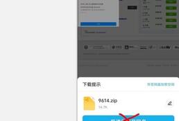 【教程】安卓系统手机DuFile网盘下载种子压缩包+下载视频『保姆级』详尽教程!!!