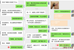 【稀有迷奸】暑假补习周老师惨遭迷玩刮毛淋尿扩张阴道(下)!