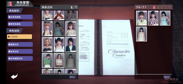 ]甜心选择2(HoneySelect 2)安卓版 (8G)(绅士游戏)