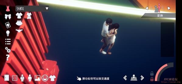[安卓游戏]甜心选择2(HoneySelect 2) 3